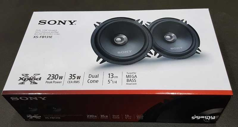 SONY XS-FB131